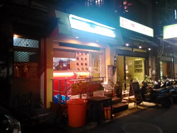 台日交流 Art Cafe&Bar U&me