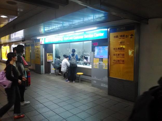 悠遊カードサービスカウンター