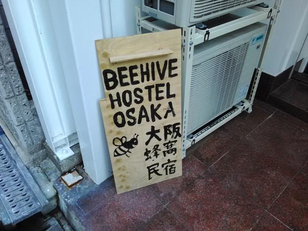 BEEHIVE HOSTEL OSAKA