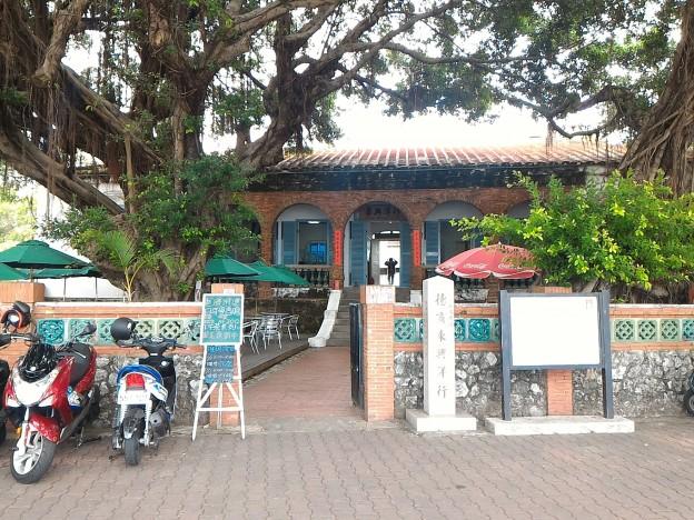 安平外商貿易紀念館