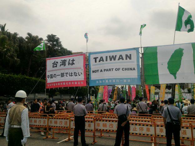 台湾は中国の一部ではない