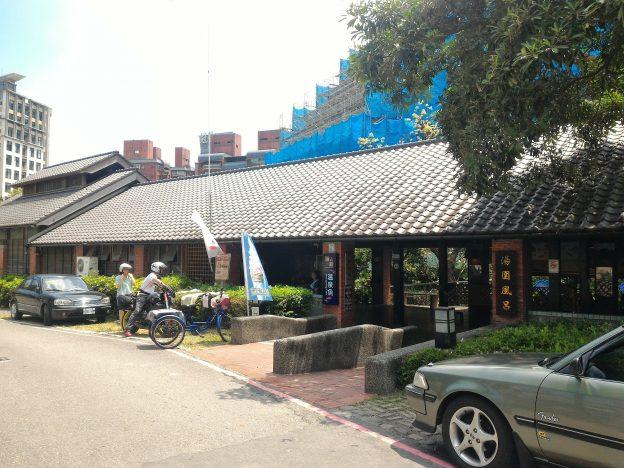 湯圍溝温泉公園