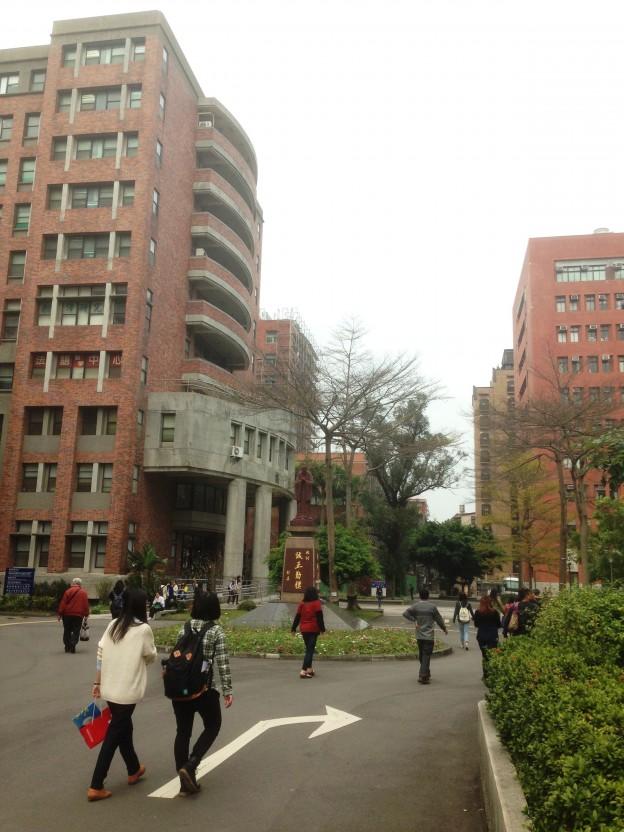 台湾師範大学(語学センターの方)
